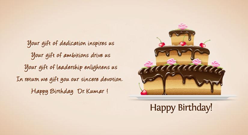HAPPY BIRTHDAY Dr. KUMAR